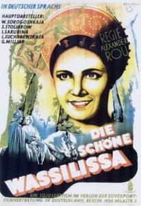 """Filmplakat """"Die schöne Wassilissa"""" für den deutschen Kinostart im Jahr 1946"""